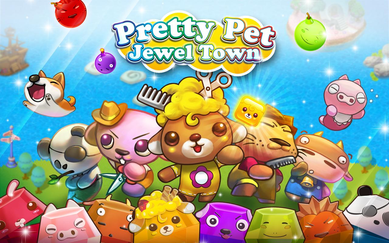 Pretty Pet Jewel Town - screenshot