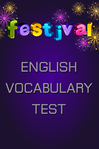 英語詞彙測試