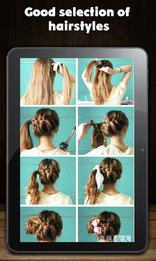 Hairstyle Ideas Tutorial