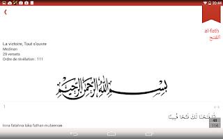 Screenshot of Time 4 Dhikr