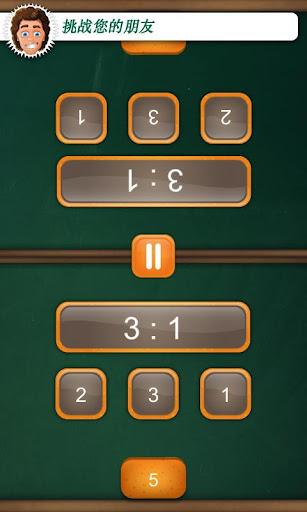 双人游戏:数学游戏