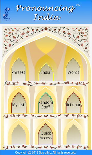 Pronouncing India
