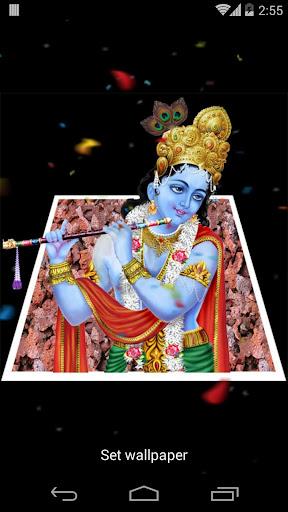 Shri Krishna 3D Effects