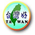 台灣好直播網路電視 icon