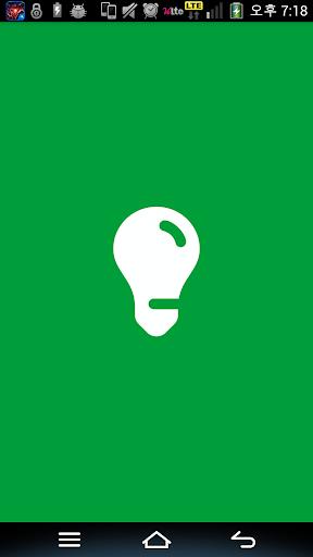 플래시 - AndroidPark