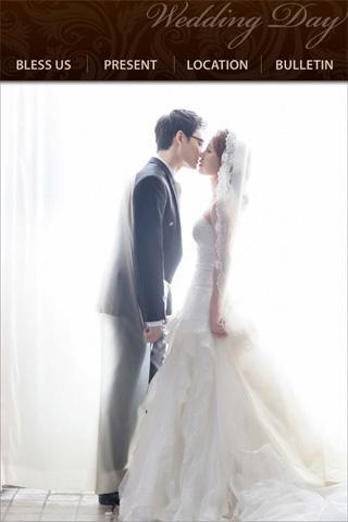 민경돈 김서하 결혼합니다