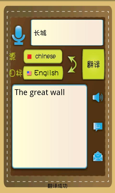 21CenturyCollegeEnglish Notebo - screenshot