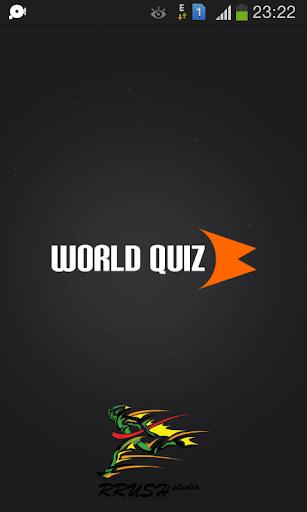 ワールドクイズ