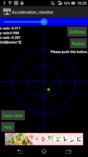 Acceleration Radar