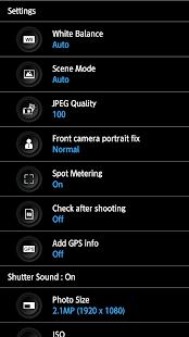 HD Camera - screenshot thumbnail