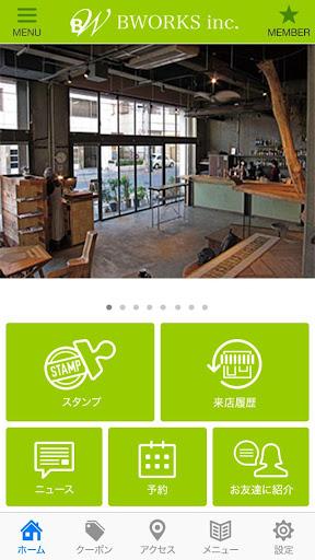 札幌市 BW cafe Salon 公式アプリ