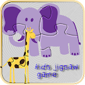 Kids Jigsaw Puzzle Game