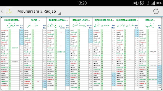Calendrier Lunaire Musulman 1436h | New Calendar Template Site