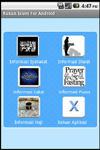 Rukun Islam For Android- screenshot