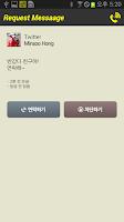Screenshot of 바뀐연락처찾기(FON)