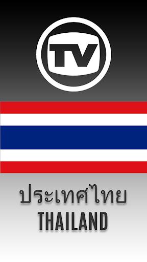 TV Channels Thailand