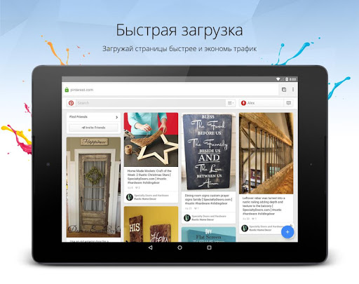 Браузер Orbitum для планшетов на Android