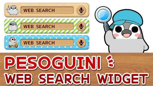 Pesoguin網頁搜索欄簡單
