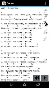 HM Песенник - náhled