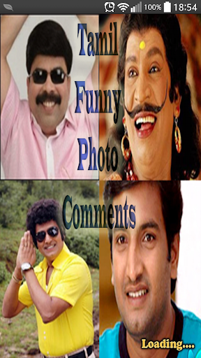 Tamil Funny Photo Comments Pro