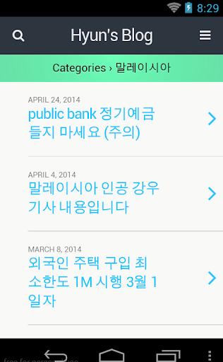 玩通訊App OKKorea 블로그免費 APP試玩