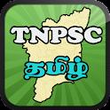 TNPSC Tamil icon