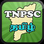 TNPSC Tamil 4.9.1 Apk