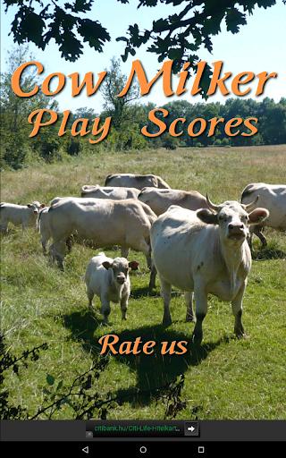 玩娛樂App|牛の乳搾り!免費|APP試玩
