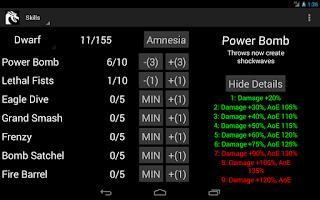 Screenshot of Dragon's Crown Skill Planner