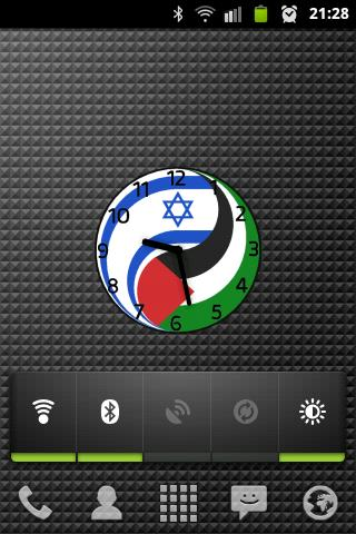 以色列館 - 巴勒斯坦和平