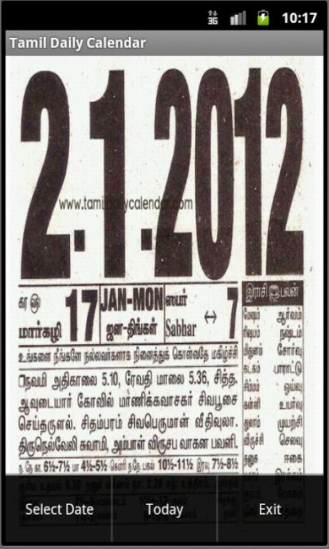Tamil Daily Calendar - screenshot