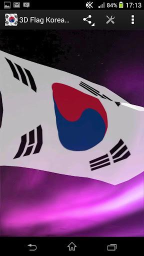 【免費生活App】3D Flag Korea LWP-APP點子
