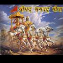 Shrimad Bhagwad Geeta Marathi icon