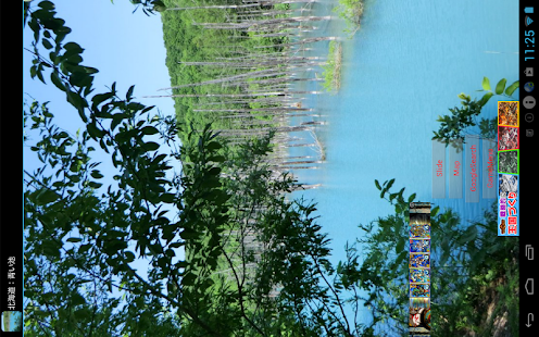北海道 青い池 JP037