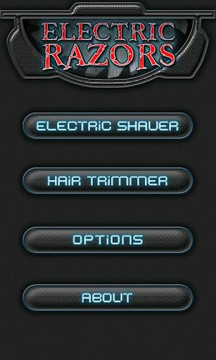 電動剃須刀頭髮剪