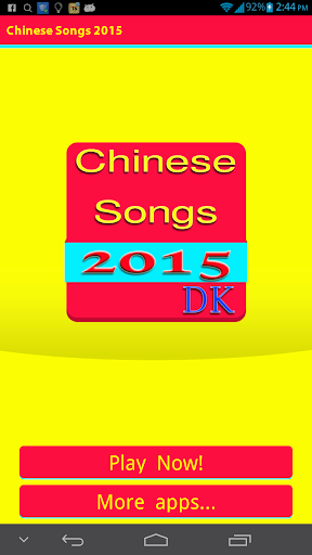 New Chinese Song