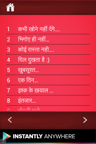 description hindi shayari is the best ever app for shayari lovers