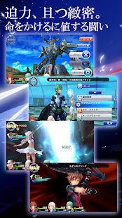 CHAOS RINGS III - screenshot thumbnail