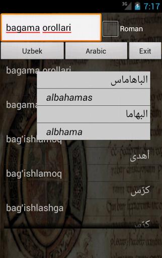 Arabic Uzbek Dictionary