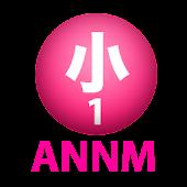 小池里奈のオールナイトニッポンモバイル 第1回(無料)