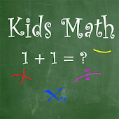 Kids Math Training