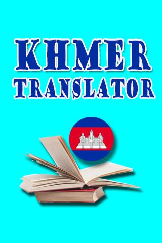 Khmer Translator