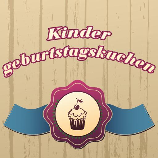 健康必備App|Kindergeburtstagskuchen LOGO-綠色工廠好玩App