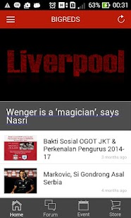 BIGREDS Official Mobile Apps- screenshot thumbnail