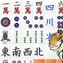 TigerSichuan icon