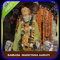 Saibaba Madhyana Aarti