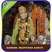 Shiva Stotras Telugu
