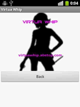 Virtua Whip- screenshot