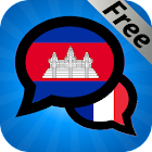 Audio Khmer (free) icon