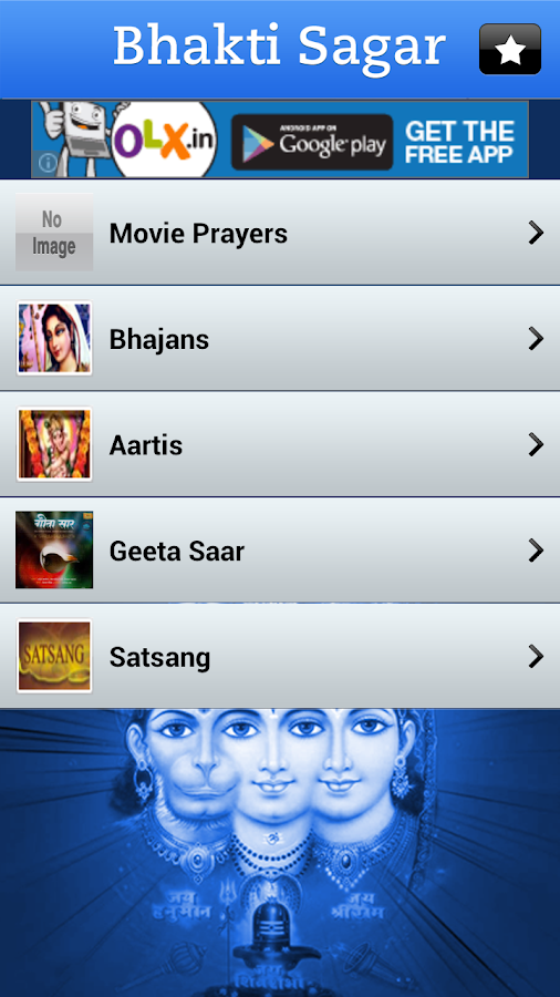 Hindi Prayers & Geeta Saar - screenshot